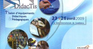 Didactis, 1er salon des équipements didactiques et pédagogiques