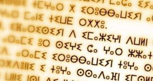 alphabets amazighe