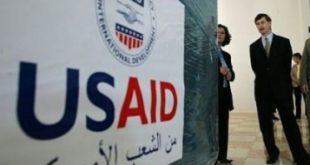 Projet ALEF/USAID