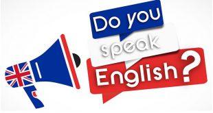 la langue anglaise