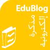 Education Blog de Tarbiya